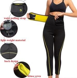 Image 4 - Ningmi痩身パンツネオプレンサウナボディシェイパースリムウエストトレーナー女性スポーツレギンスボディニッパーパンティー温暖化ズボン