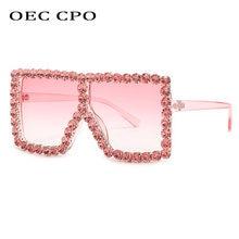 Очки солнцезащитные женские в стиле панк с квадратными стразами