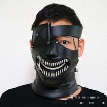 Tokyo Ghost Mask Golden Wood Kind Of Costplay Animation Latex Horror Unisex Toy