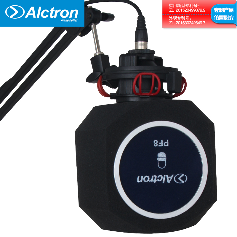 Original Alctron PF8 New Professional Simple Studio Mic Screen Acoustic Filter Desktop Recording Microphone Noise Reduction Wind