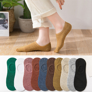 10 Colors No Show Socks for Women Girls Solid Black White Grey Khaki Casual Cotton Invisible Socks Anti-Slip Type 1 Pack