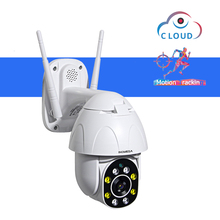 1080P Outdoor PTZ Digital IP Camera WIFI Auto Tracking 4X  IR Onvif CCTV Surveillance Videcam Camara De Seguridad
