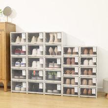 2 шт/3 шт пластиковые полки для обуви