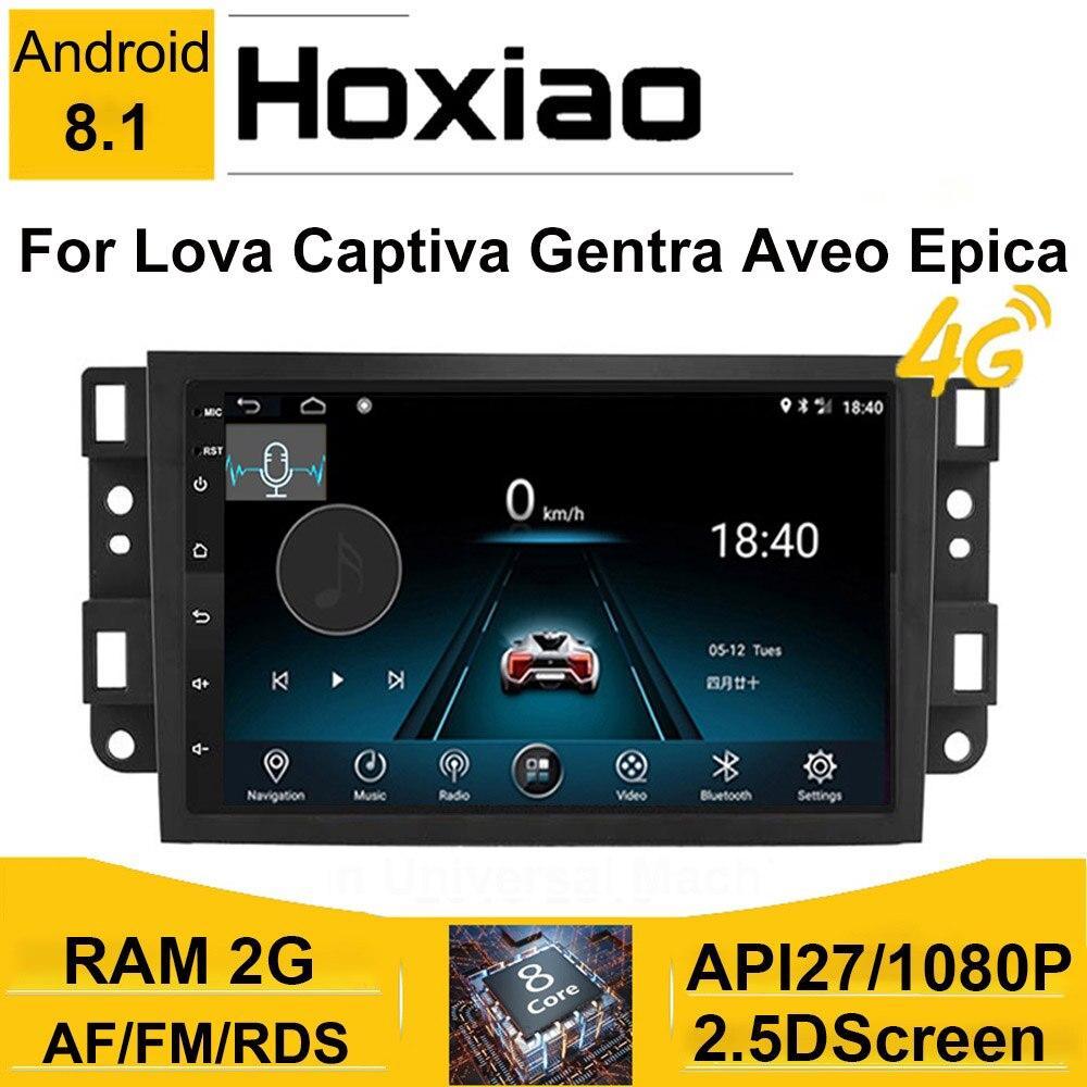 Автомагнитола 2 Din на Android 8,1 для Chevrolet Lova Captiva Gentra Aveo Epica с GPS-навигацией 2G AM мультимедийный плеер 2.5D Авторадио