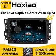 Android 8.1 2 din rádio do carro para chevrolet lova captiva gentra aveo epica navegação gps 2g am jogador multimídia 2.5d autoradio