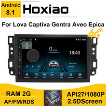 Android 8.1 2 Din Car Radio For Chevrolet Lova Captiva Gentra Aveo Epica GPS Navigation