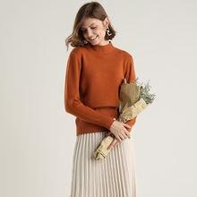 Женский свободный пуловер с длинным рукавом Однотонный свитер