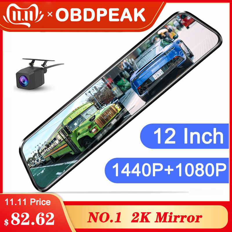 ใหม่ 12 นิ้ว 2K 1440P Dual เลนส์ Dash CAM Touch Screen Video Recorder Registrator night Vision Dvrs Dashcam