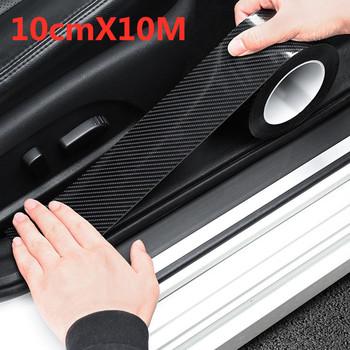 3D Car Carbon Fiber Vinyl Wrap Roll samoprzylepna folia klejąca naklejka na samochody i motocykle dekoracja wnętrza na zewnątrz DIY tanie i dobre opinie LUSTERKO WSTECZNE CN (pochodzenie) Inne 3d carbon fiber vinyl Wskazówki dot typu oleju Osłona z włókna węglowego Naklejki