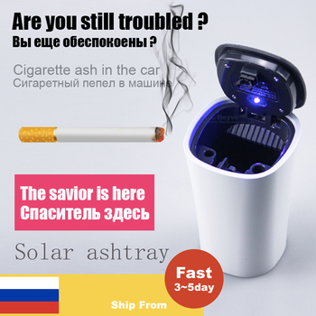 Portable Car Ashtray With Blue LED Light Automatic Solar Energy Auto Cigarette Smoke Cup Ash Tray For Car Car Accessories
