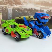 Электронная деформационная машина динозавр King Kong игрушка мальчик деформация динозавр автомобиль детские игрушки высокое качество