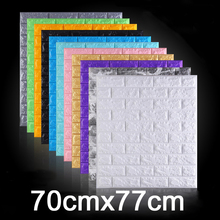 Self adhesive 3D Wallpaper Waterproof TV Background 3D wall stickers Living Room Wallpaper Bedroom Decoration brick Wallpaper 3d wall stickers self adhesive creative tv background foam wall brick wallpaper decorative waterproof