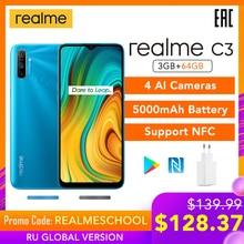 realme C3 Global Version 3GB 64GB Mobile Phone Helio G70 12M