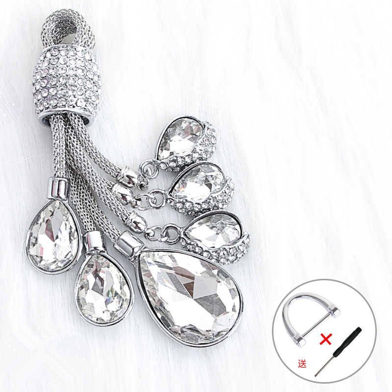silver keyring