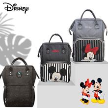 Disney USB Mommy torba na torba na pieluchy dla niemowląt plecak torby na pieluchy dla niemowląt dla mamusi torba na pieluszki dla mam tata plecak nowy tanie tanio Nylon zipper 28cm Bardzo duże 45cm Drukuj 22cm lzs-101 0 8kg diaper bag baby diaper bags diaper bag backpack baby bag for mommy
