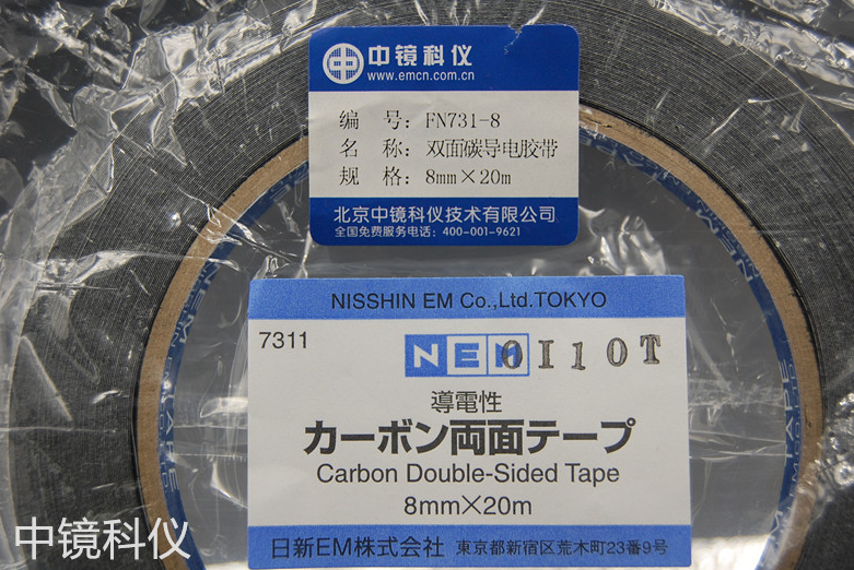 Special Purpose of SEM and EDS for Double-sided Carbon Conductive Tape Imported from Japan
