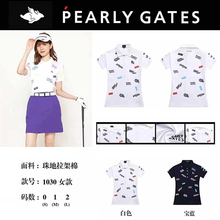Golf T-Shirt Women's Jersey Sports Short-Sleeved Summer New Casual Beaded-Cotton Breathable