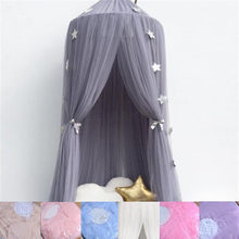 7 Colors Hanging Kids Baby Bedding Dome Bed Canopy Cotton Mosquito Net Bedcover Curtain For Baby Kids Reading Playing Home Decor(China)