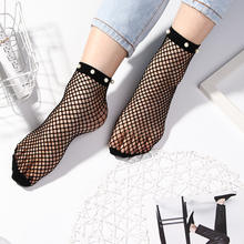1Pair Fashion Mesh Socks Flat Harajuku Women Ruffle Fishnet Ankle High Socks Pearl Mesh Lace Fish Net Socks Fishnet Socks(China)