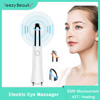 Electric Vibration Heated Eye Massager Eye Wrinkle Massage Pen Dark Circle Removal Puffiness Removal Anti Aging Eyes Care Tools - DISCOUNT ITEM  48 OFF Beauty & Health