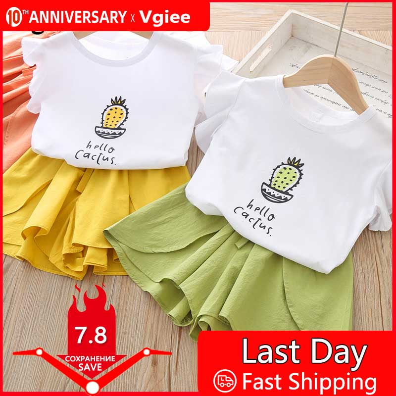Vgiee Girl Clothes Summer 7 Years Girl Clothing Children 2 Piece T-shirt And Dress Girl Set Party Toddler Outfits CC1052