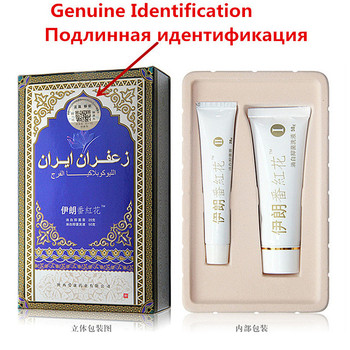 4PCS Iranian Saffron Cream White Cream Vulva leukoplakia Iran Antibacterial Antipruritic Repair Massage Cream