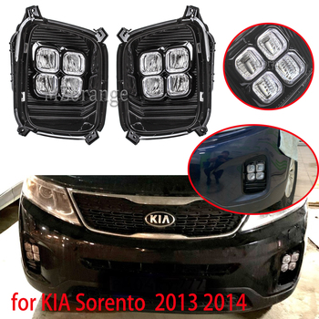 цена на 2PCS Daytime Running light fog Lights for KIA Sorento 2013 2014  LED DRL day light headlights fog lights foglights