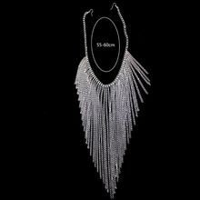 Silver  Multi-Layer Tassel Head Chains Face Jewelry Harness Chains Jewelry