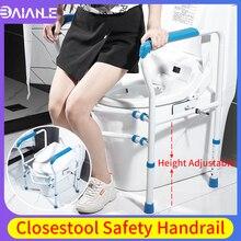Защитные рельсы для туалета регулируемая высота медицинский Туалет стул для пожилых людей для инвалидов ванная комната Нескользящая вспомогательная рама поручни