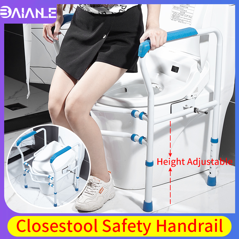 Toilet Safety Rails Adjustable Height Medical Commode Toilet Chair for Elderly Disabled Bathroom Non slip Assist Frame Grab Bars|Toilet Safety Rails|   - title=