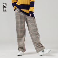 Toyouth British Style Wide Leg Pants Autumn Loose Women Trousers Fashion Plaid Women Pants