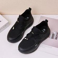 Женская обувь для путешествий; Обувь на толстой подошве; Черные