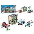 10659 городской полицейский бульдозер  обрыв банк  строительные блоки  набор кирпичей  игрушки  совместимые с lepining City 60140 60138 10656