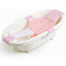 Для ухода за ребенком регулируемый Младенческая душевая ванна