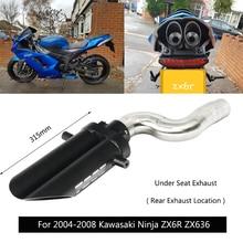 Rear Exhaust Pipe for 2004-2008 Kawasaki Ninja ZX6R Ninja ZX636 Slip On Motorcycle Mid Link Pipe Aluminum Alloy Tail Escape 51mm for 2009 2010 2011 2012 2013 2014 2015 kawasaki ninja zx6r zx636 motorcycle exhaust mid tail pipe anti hot shell slip on 51 mm