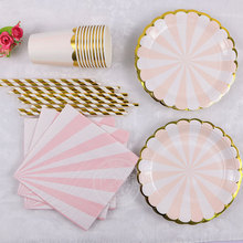 Gilding High-end Disposable Tableware Set Pink green Striped Paper Plates Cups Napkins Party Wedding Carnival Tableware Supplies