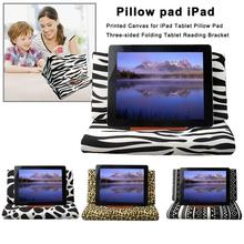 Pillow Bracket For iPad Tablet Pad Three-sided Folding Holder Reading Support Wholesale Dropship