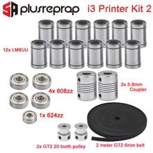 3D Printer Reprap I3 Movement Kit GT2 Belt Pulley 608zz 624zz Ball Bearing LM8UU Linear 5 x 8 Coupler Shaft