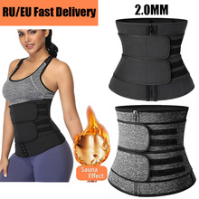 Corset Shapewear Belly-Reducing-Shaper Workout-Trimmer-Belt Waist-Trainer Sweat Slimming