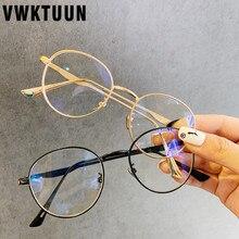VWKTUUN, Ретро стиль, круглые очки, оправа для женщин, прозрачные линзы, оптическая оправа, близорукость, металлическая оправа, оправа для очков, оправа для женщин