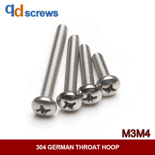 304 M3M4Cross recessed small pan head screw cross small-Phillip-round GB823