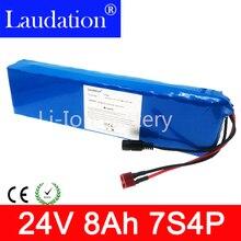 24v battery 24V 8Ah electric bicycle lithium 29.4V 8ah8000mAh 15A BMS 250W 350W 18650 pack wheelchair motor 7s4p