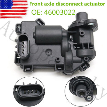New 4WD Front Axle Disconnect Actuator Switch 46003022 for Chevrolet Trailblazer GMC Envoy Oldsmobile