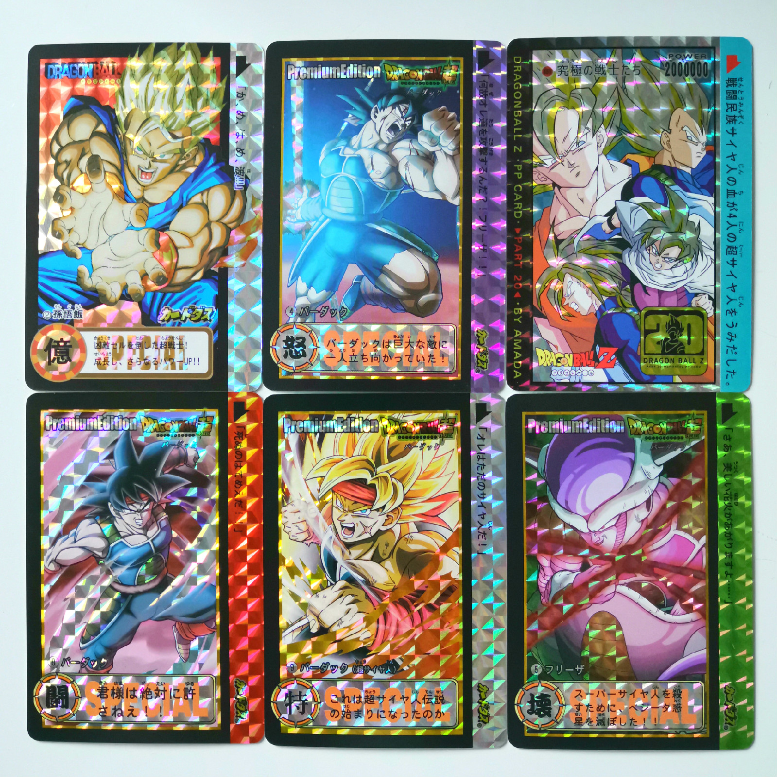 50pcs/set Super Dragon Ball Z Heroes Storm Clouds <font><b>11</b></font> Battle Card Ultra Instinct Goku Vegeta Game Collection Cards image