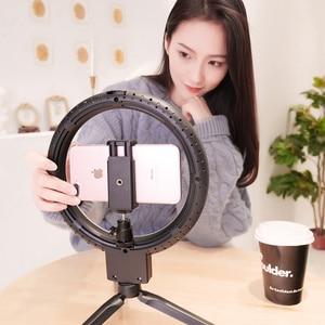 Image 5 - Ledリングライト 9 インチの写真撮影selfieリングランプyoutubeのメイクライブビデオライト三脚電話