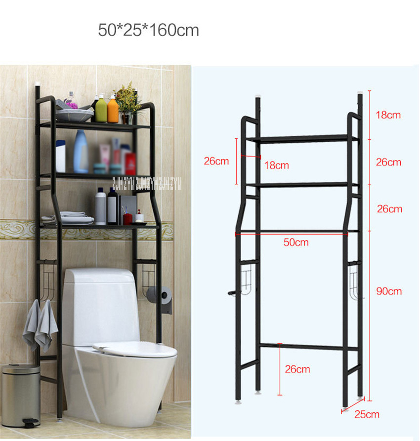 landing Type Bathroom Organizer Made With Metal Finish For Shampoo And Towel Accessory 17