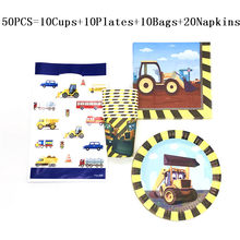 80Pcs/50Pcs Construction Vehicle Disposable Tableware Sets Cups Plates Napkin Gift Bag Baby Shower Kids Birthday Decorations(China)