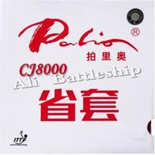 Palio הרשמי CJ8000 מחוזי גרסה שולחן טניס גומי כחול עוגת ספוג מהירות וספין חליפת לשחקן מקצועי