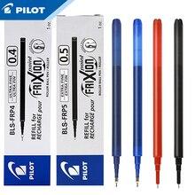 12 יח\חבילה טייס BLS FRP4/ FRP5 FriXion מילוי עבור BL FRP5 ג ל דיו 0.4/ 0.5mm חיכוך מילוי עט מחט צינור ציוד משרדי