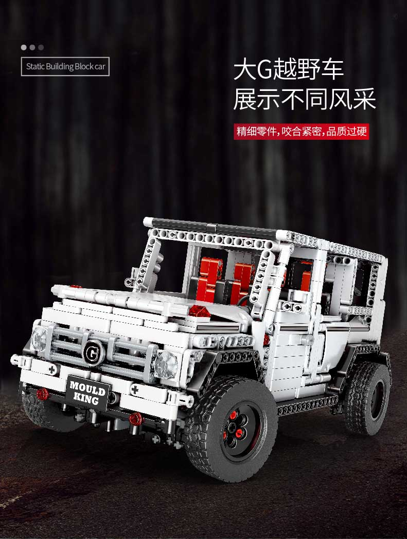 MOULD KING MOC 20100 Compatible 13070 Technic Benz SUV G500 AWD Wagon Offroad Vehicle 2 Building Block 13